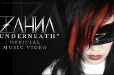 VIDEO PREMIERE Zahna Debuts Music Video for 'Underneath'